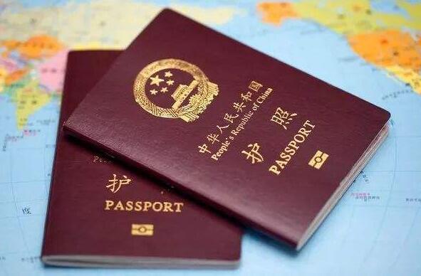 中国护照排名上升至第71位 免签落地签国家达73个