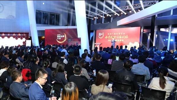 百余领军企业共启中央广电总台品牌合作新时代