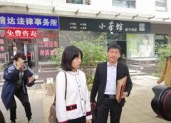 性骚扰案开庭朱军未现身 律师拒绝追问:不方便